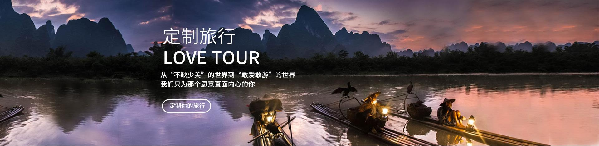 桂林旅游包车游,私人定制旅游