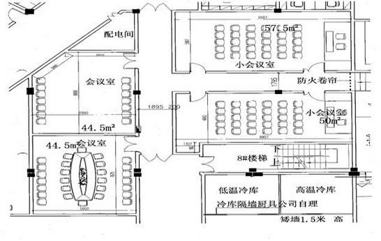 小型会议室平面图