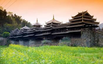 三江程阳风雨桥